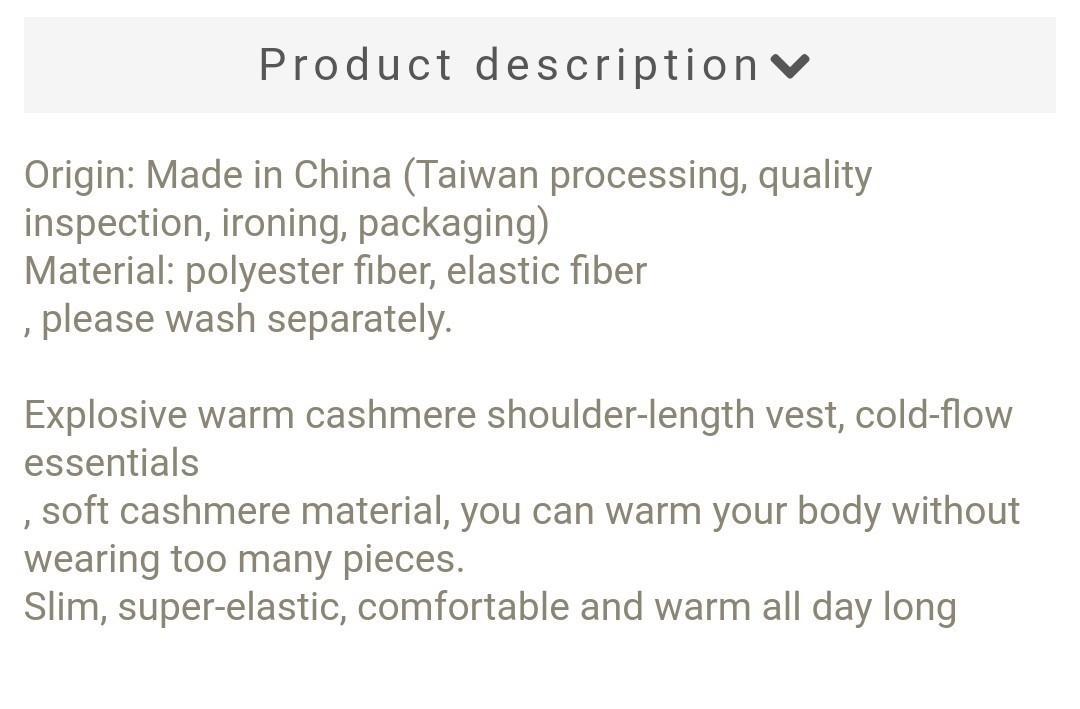 🔥🌡Winter Warm and Soft Shoulder Vest Black