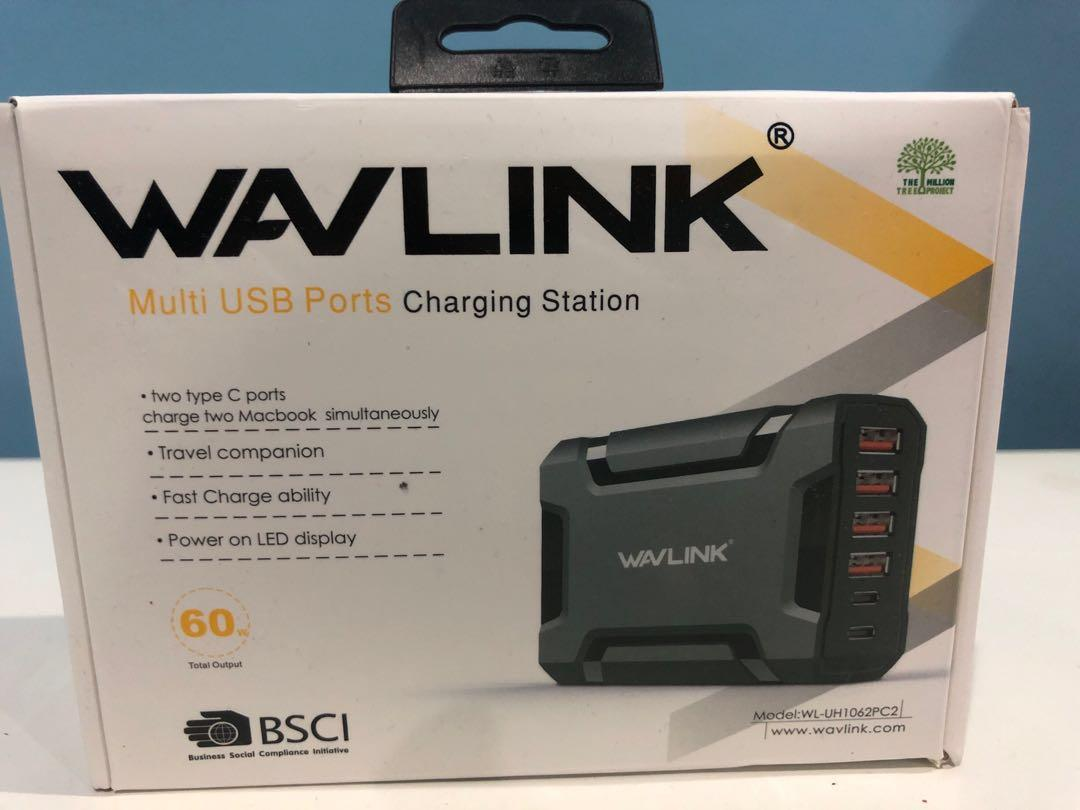 Wavlink multi USB ports charging station