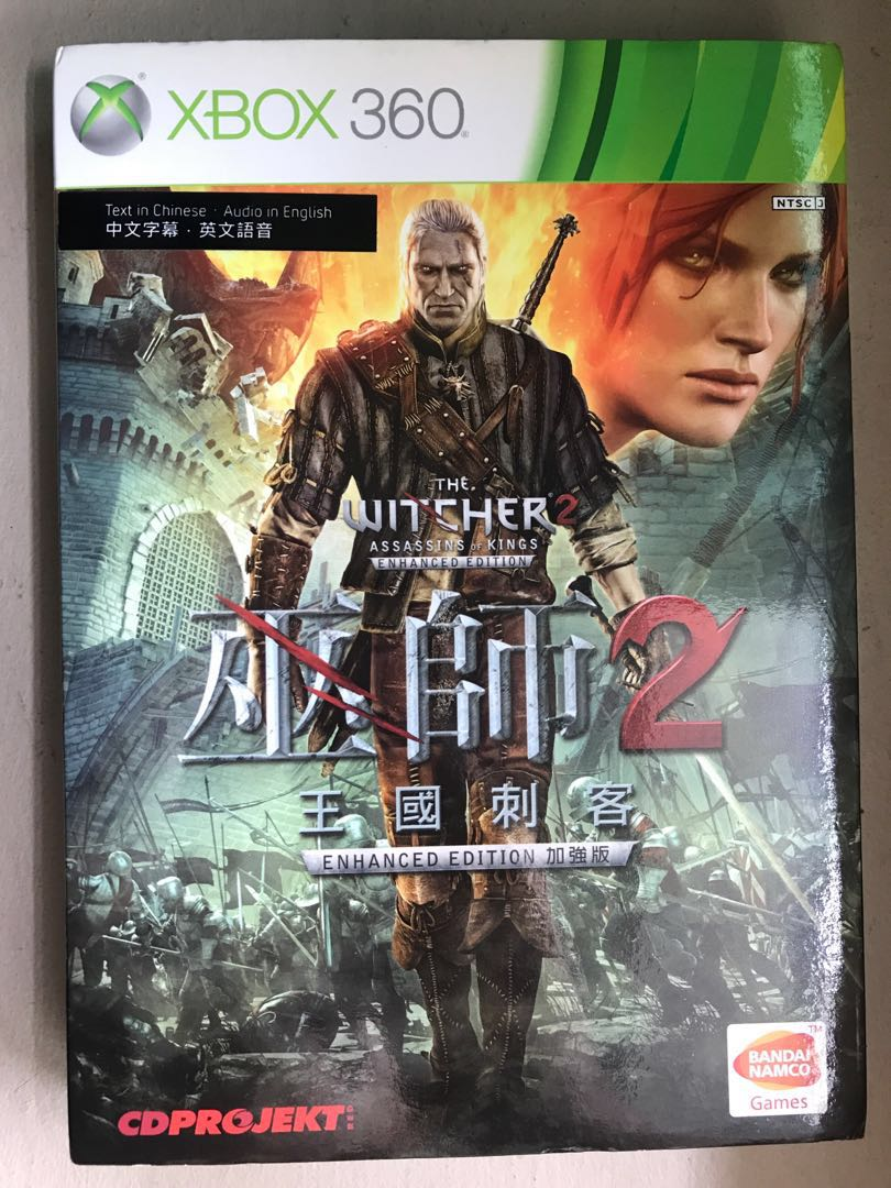 Witcher 2 Enhanced Ed (Chinese ver), Toys & Games, Video