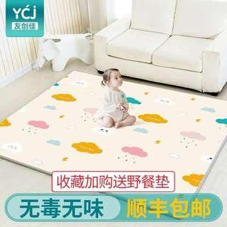 Double-sided playmat (2m x 1.8m x 2cm) for babies/toddlers/kids (20MM THICK!)