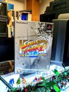 PS2 HYPER STREET FIGHTER II 限定版