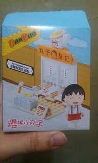 7-11 小丸子茶記