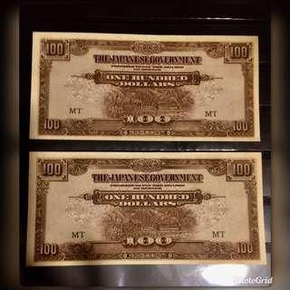 UNC SGP Jap Occ $100 notes