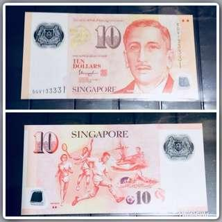 RADAR SGP $10 note