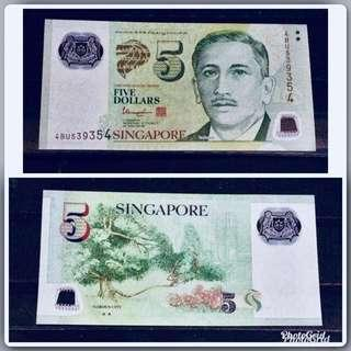 Super Radar SGP $5 note