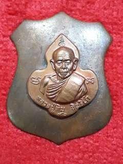 Old Thai Amulet LP Tim