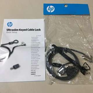 $4 HP ultraslim keyed cable lock
