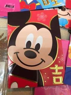 米奇/ 米妮利是封12個 12 Mickey/ Minnie Packets