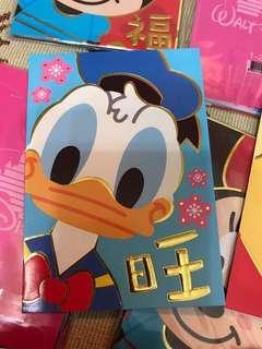 唐老鴨/ 黛絲利是封12個 12 Donald Duck/ Daisy Duck Packets