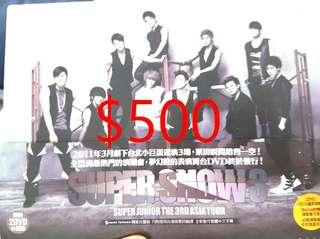 🚚 SJ SUPERJUNIOR SUPERSHOW 3 SS3 DVD