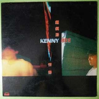 """【舊版""""Pop""""黑膠唱片】Kenny Bee 鍾鎭濤 ~ 情變 (1986 Hong Kong)"""