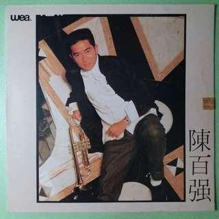 """【舊版""""Pop""""黑膠唱片】陳百強 ~ 偏偏喜歡你 (1983 Hong Kong)"""