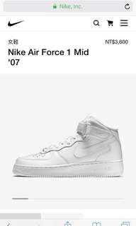 🚚 Nike Air Force高筒