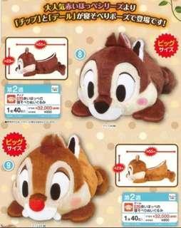 全新 日本直送景品 Disney 迪士尼 Chip n Dale 鋼牙 大鼻 松鼠 趴趴 大公仔 一隻