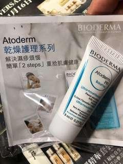 Bioderma Atoderm PP Ultravnourishing balm 8ml