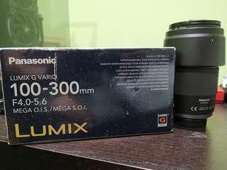 [Deal this weekend] Lumix 100-300mm for micro 4/3