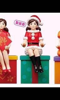 台灣大緣子杯緣子聖誕節