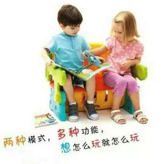 Multifunctional Chair