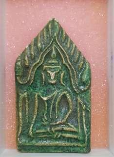 Phra khun paen wat ampahwan