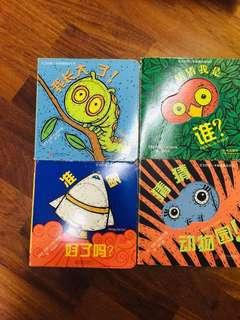 Set of 4 interactive Chinese board books