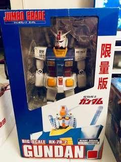 Gundam Jumbo Bootleg