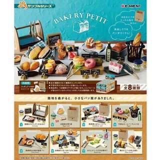 Re-ment 日本食玩 Bakery Petit 佩蒂特 小樣本系列 麵包店 蛋糕西餅甜品屋 全套8款 (全新未拆) Rement