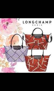 Longchamp Le Pliage Neo Geo Tote Bag 1515/1899