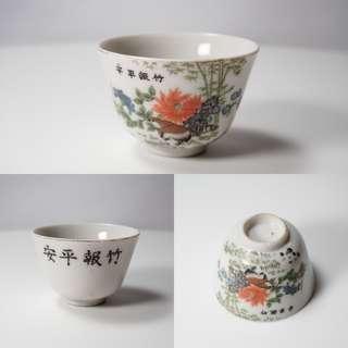 手绘竹报平安花鸟茶杯 Vintage chinese antique hand painted flower & bird porcelain tea cup