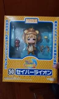 Saber Lion Toy Figurine