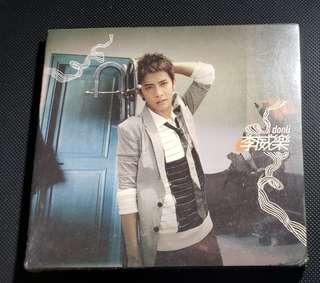李逸朗 (李威樂) CD+DVD 完封未拆