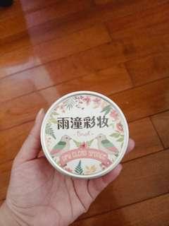 🚚 淘寶代購🎉現貨*2雨潼刷具清潔盒