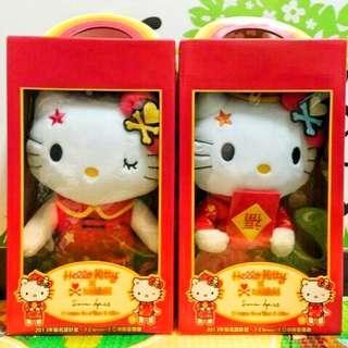 Tokidoki Hello Kitty Plush Toy 2013 Taiwan 7 Eleven Limited Edition