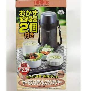 THERMOS food flasks JLS-1600