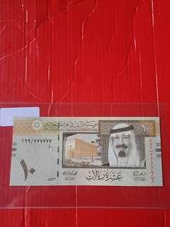 Saudi arabia 10 riyal golden no 777777 scarce in unc