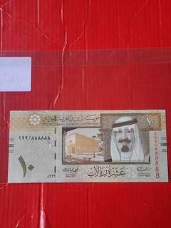 Saudi arabia 10 riyal golden sn 888888 rare in unc