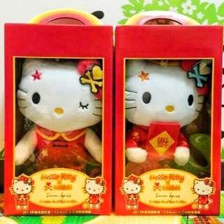 Hello Kitty x Tokidoki Plush Toy 2013 Taiwan 7 Eleven Chinese New Year Limited Edition