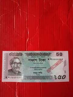 Bangladesh 50 and 100 taka specimen both in unc 2 pcs
