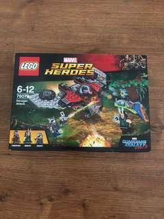 LEGO Marvel Guardians of the galaxy Vol 2