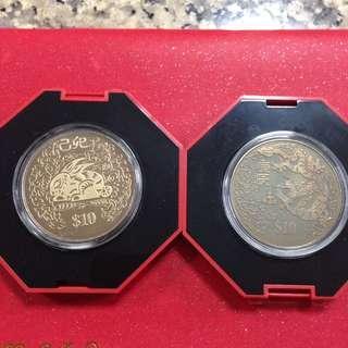 1999/2000 Singapore $10 Lunar coins