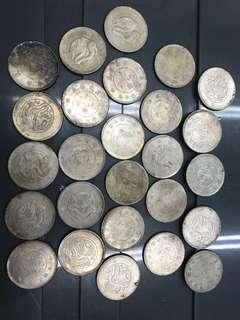 Early 1900's China Yunnan Province Silver Dragons Half Dollar 50 Cents 26 Pieces Used Silver Coins (VF-F) Wholesale Lot Authenticity Guaranteed
