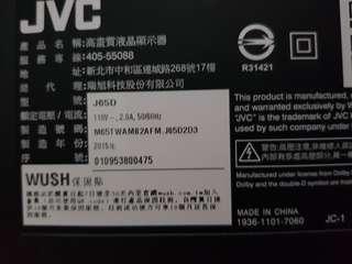 65吋JVC液晶電視 原價38990
