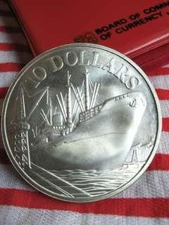 Sg $10 silver coin