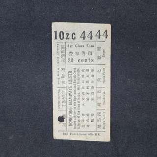 60-70年代香港電車車票, 4條4同號