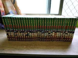 懷舊漫畫 問題小子孫六1-32集 貞安圭 東立出版社 購買請見商品說明