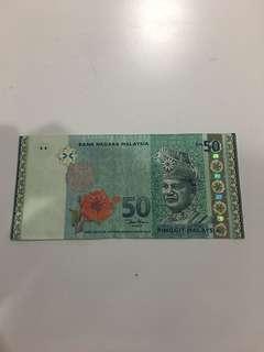 Malaysia RM50 with 50 anniversary symbol