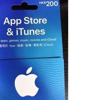 iTunes gift voucher