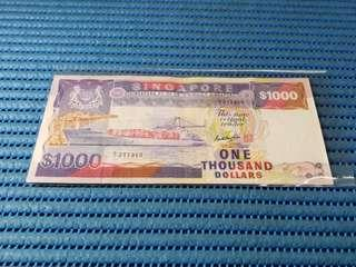 A/1 Singapore Ship Series $1000 Note A/1 211950 Dollar Banknote Currency GKS