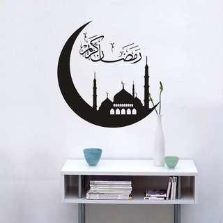 🚚 42X42cm Islamic Muslim Arabic Art Wall Stickers decal