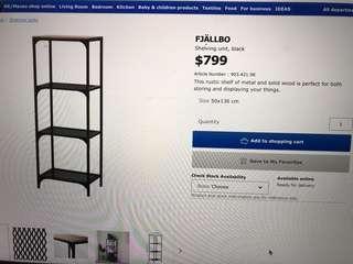 IKEA FJALLBO 4層架