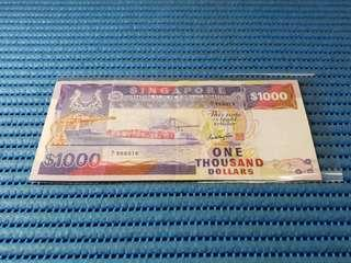 A/1 Singapore Ship Series $1000 Note A/1 868016 Dollar Banknote Currency GKS